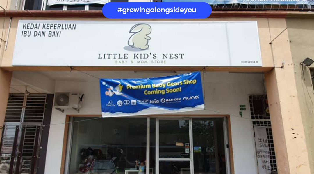 Little Kids Nest - Your Story, With Us